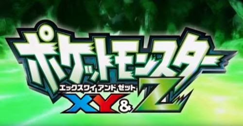 Pokemon XY & Z (Anime). Release date: 29 October 2015 (Japan)