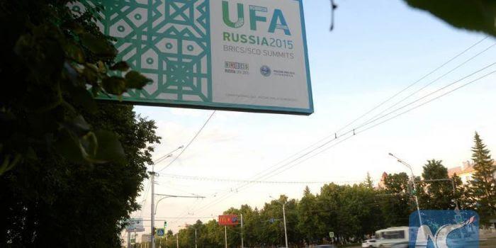 Non solo ingresso di India e Pakistan: tutte le novità della SCO ad Ufa