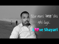 "Sohrab Alam Shayari | उसे मेरी ""आह"" भी नहीं लगी 💔 | Sad Shayari"