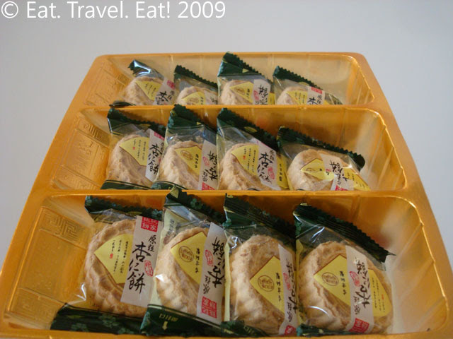Koi Kei Almond Cookies Packaging