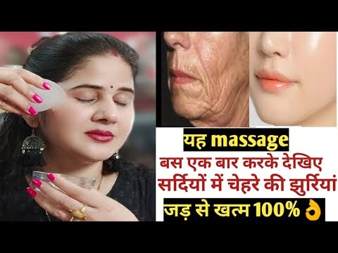 Do icecubes massage and look like young ,anti aging icemassage