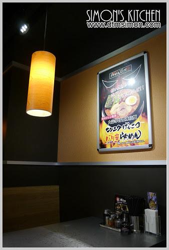 花月嵐中友店05