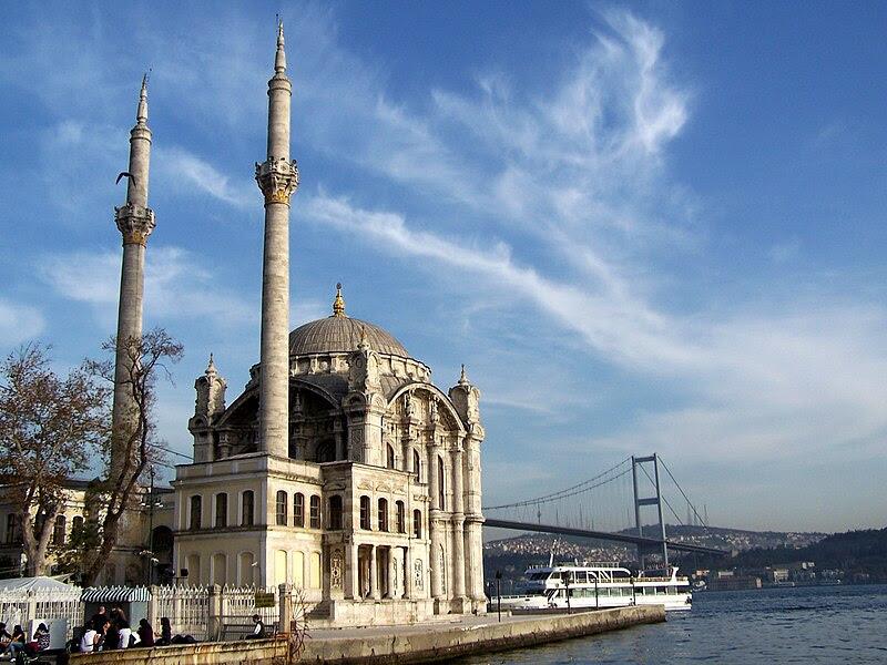 Dosya:İstanbul 4228.jpg