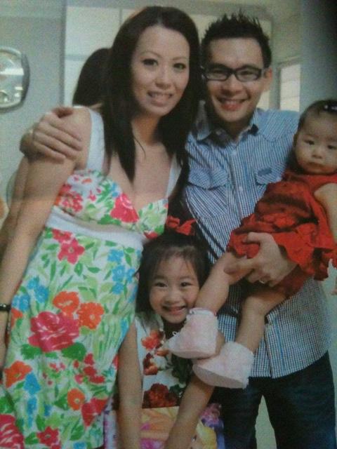 Elyse's Family