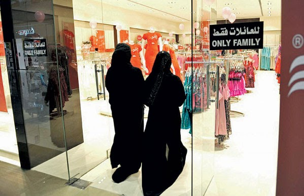 0ea844bae ... المحلات متعددة الأقسام لمناقشة كافة الأمور المتعلقة بتنفيذ الأمر الملكي  الكريم بقصر العمل في محلات بيع المستلزمات النسائية على المرأة السعودية  ومعالجة ...