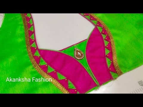 New Model Patch Work Blouse Design Cutting And Stitching