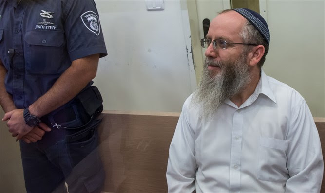 Ezra Sheinberg, when his arrest was extended