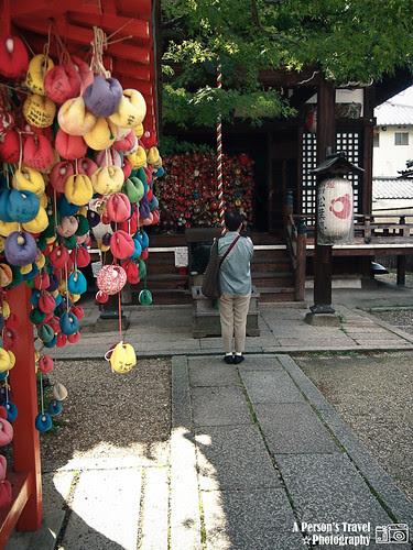 2011Kyoto_Japan_ChapFive_10
