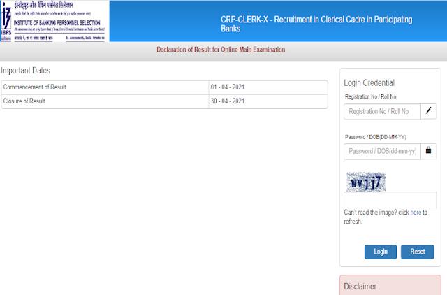 IBPS Clerk Mains Result 2020: आईबीपीएस क्लर्क मुख्य परीक्षा के रिजल्ट जारी, एक ही क्लिक में यहां से करें चेक