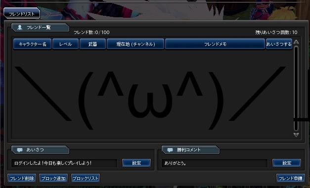 snapshot_20131212_000818.jpg
