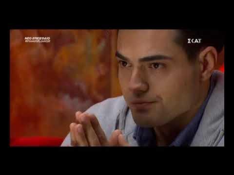 Ο Γιάννης Κοπιδάκης ξέσπασε σε δάκρυα κάνοντας ερωτική εξομολόγηση στην Αργυρώ