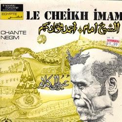 Cheikh1