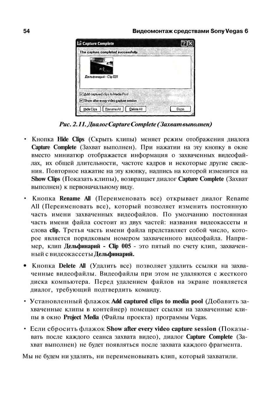 http://redaktori-uroki.3dn.ru/_ph/13/738414527.jpg