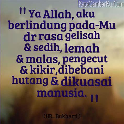 kata kata doa islami sedih nusagates