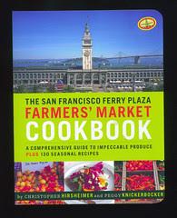 SFFPFM Cookbook