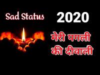 Diwali Status 2021 - Diwali Coming Soon - Full Hd Mp4