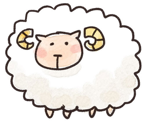 無料素材 正面を向いた羊のイラストきょとんとした表情が可愛い