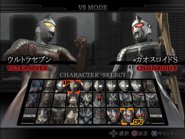 ultraman-fighting-evolution-4