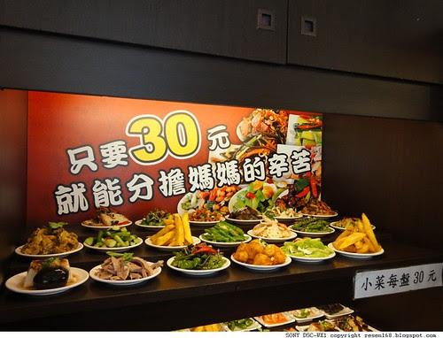 100917懶得煮客家麵食館009.JPG