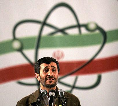 Iran's Ahmadinejad (Photo: AFP)