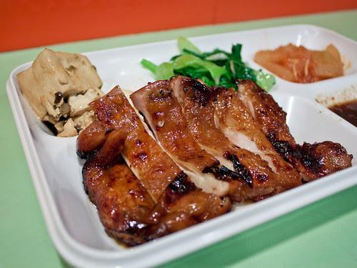 Roast no-bone chicken leg