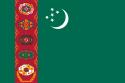 125px-flag_of_turkmenistansvg