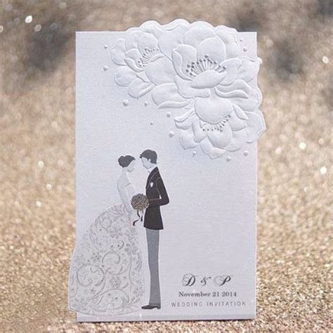 Black & White Embossed Bride Groom Wedding Invitations