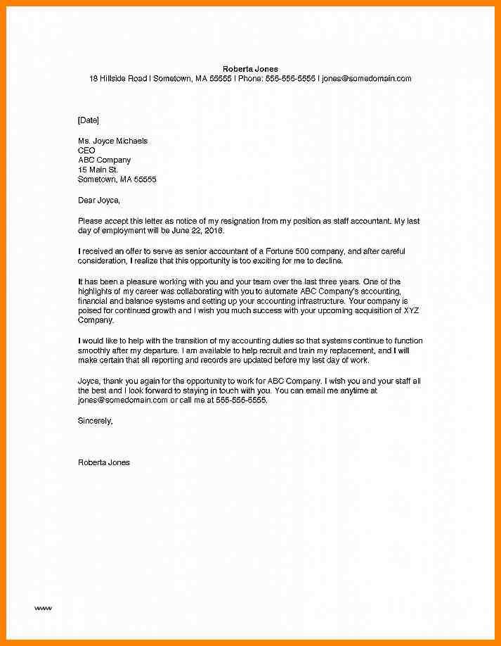 lettre de motivation mcdo manager