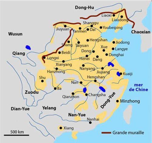 carte muraille de chine Carte Cartographia Chine Mongolie Book Depository | Pariksha Vani