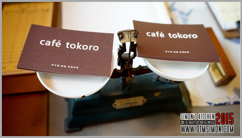 CAFE TOKORO07.jpg