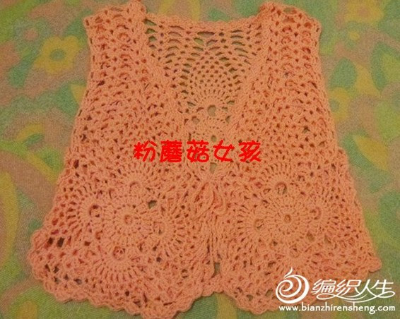 Zhiletochka openwork crochet for girls master class / 4683827_20120528_190426_1_ (566x452, 87Kb)