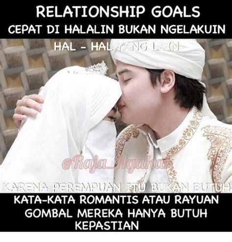 memes  relationship goals relationship