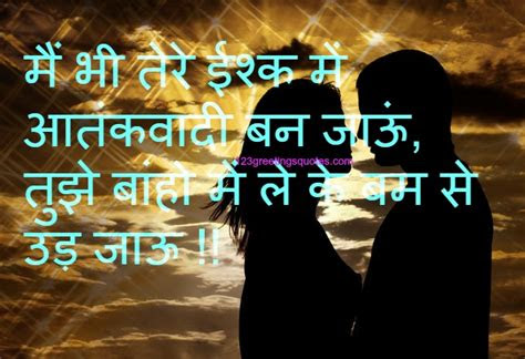 love status  whatsapp  hindi
