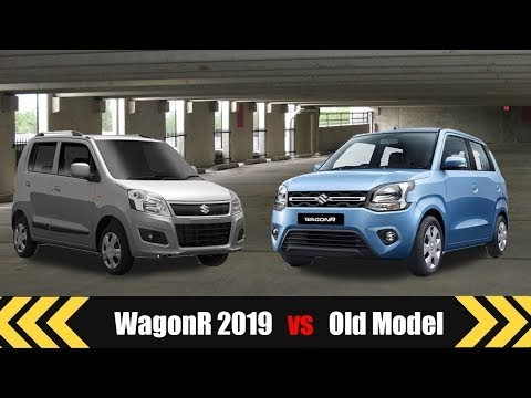 comparison of Maruti WagonR 2019 vs older model