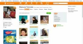 Не грузятся одноклассники 2012