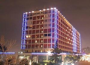 English: Makedonia Palace Hotel night view. Th...