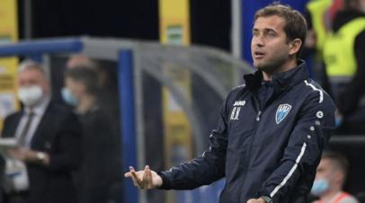 Кержаков взял на себя вину за игру «Нижнего Новгорода» в первом тайме матча с «Динамо»