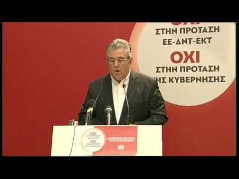 Δήλωση του Δημήτρη Κουτσούμπα για το αποτέλεσμα του δημοψηφίσματος