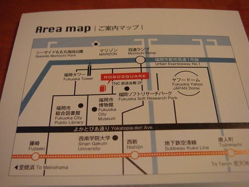 Robosquare Fukuoka AIBO.