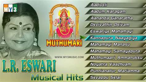 goddess durga songs muthumari lreswari jukebox
