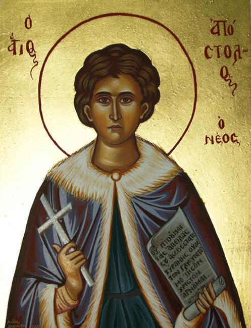 img ST. APOSTOLUS, Apostolos, New Great-Martyr of St. Laurence, Pelion