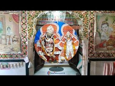 Gopinath Temple Shrimadhopur Sikar