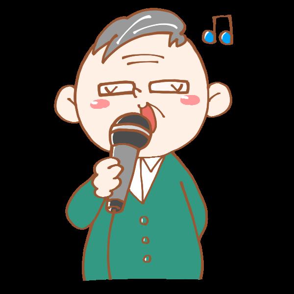 歌うおじいさんのイラスト かわいいフリー素材が無料のイラストレイン