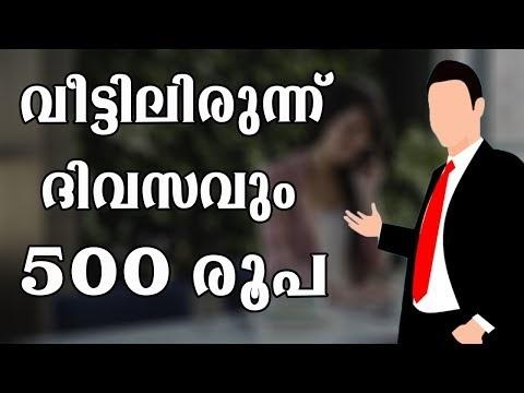 Earn daily 500 through Internet Work