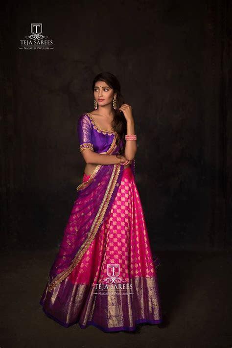 """Beautiful """"Sampradaya"""" collections by Teja Sarees"""