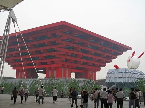 China Pavillion