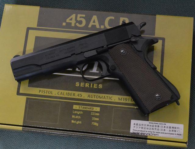 KSC Metal M1911A1 .45 GBB Pistol New NS2 Version (Black)