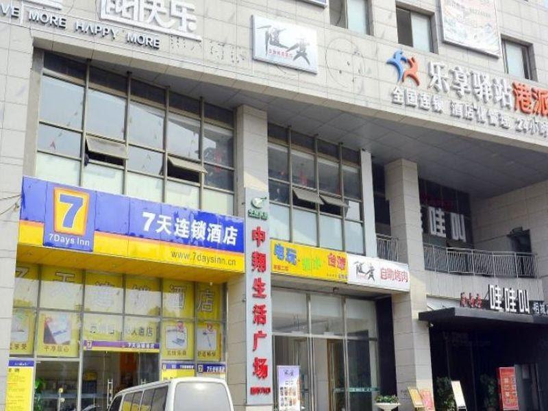 7 Days Hotel Suzhou Xiangcheng Avenue Reviews