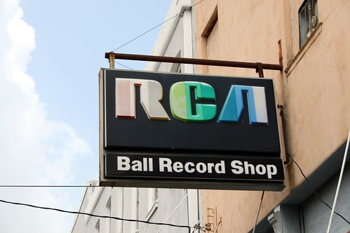 ball record shop sign
