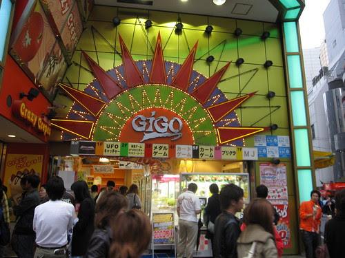 GiGO at Ikebukuro, Tokyo